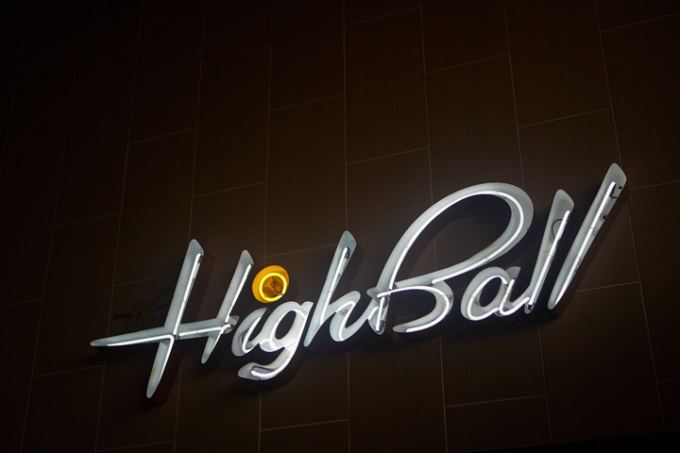 The Highball returns.